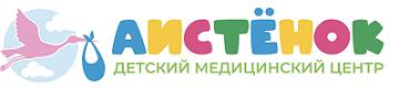 Аистенок - Детский Медицинский Центр